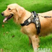 狗狗牽引繩胸背帶遛狗繩子狗錬子中型大型犬金毛拉布拉多寵物用品  遇見生活