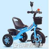星孩兒童三輪車1-3-2-6歲大號寶寶手推腳踏車自行車童車小孩玩具igo  印象家品旗艦店