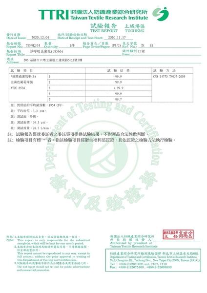 雨晴牌-三層熔噴不織布口罩 @成人-彩色10色@中層熔噴有TTRI檢驗報告 台灣製造 一盒50片 無痛耳帶