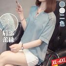 開襟V領蕾絲布繡上衣(2色) XL~4X...