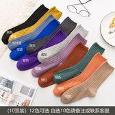 堆堆襪女韓國學院風中筒襪紫色潮長襪純棉春秋薄款韓版日系襪子女