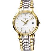 LONGINES 浪琴 Presence 經典優雅機械腕錶/手錶-白x雙色版/38mm L49212127