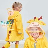 兒童雨衣男女童小孩寶寶帶書包位反光條雨披【風之海】