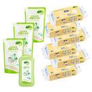【暢貨特賣】nac nac - 奶瓶蔬果洗潔精1罐3補充包 + 二用紗布巾6包