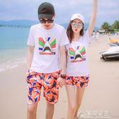 沙灘褲-速干海邊度假短褲棉T恤蜜月旅行男女短袖套裝 花間公主