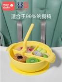 兒童餐具寶寶餐盤分格吸盤式碗勺子吃飯輔食喝湯嬰兒童餐具套裝矽膠吸管碗 童趣屋