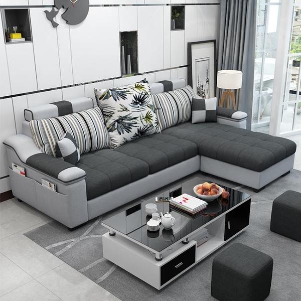 布藝沙發小戶型三人客廳整裝組合家具轉角北歐簡約現代出租房套裝 酷男精品館