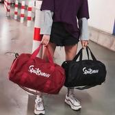 健身運動包潮鞋位防水訓練包大容量手提短途旅行包【步行者戶外生活館】