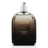 JAGUAR積架 For Men Prive 捷豹自我男性淡香水100ml TESTER [QEM-girl]
