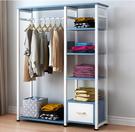 落地衣帽架衣櫥C款90cm  開放式掛衣架 衣櫃 衣櫥 衣物收納《生活美學》