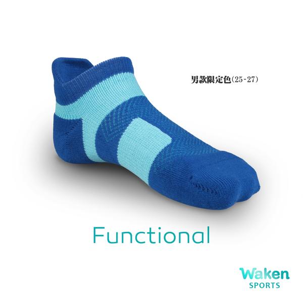 Waken  純棉立領加壓防護機能襪 / 男女款
