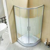 新年鉅惠定制淋浴房整體弧扇型洗澡浴室玻璃隔斷衛生間淋浴房xw