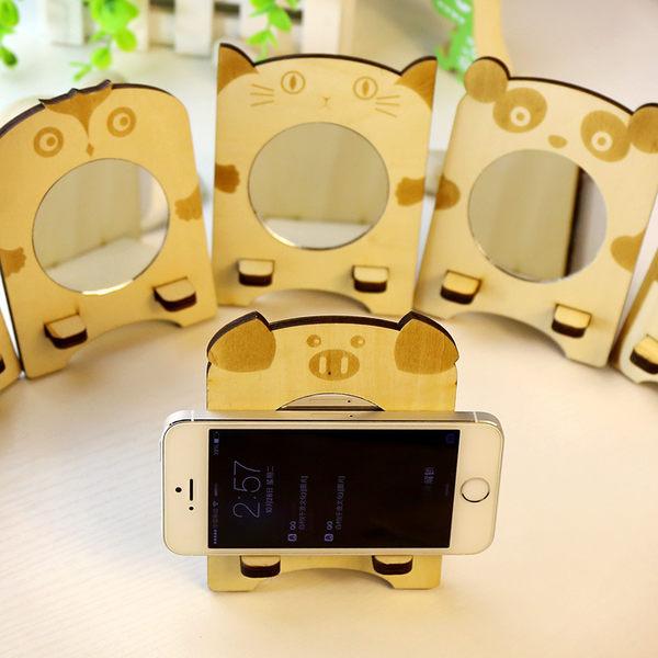 【03137】 木質動物鏡子 手機支架