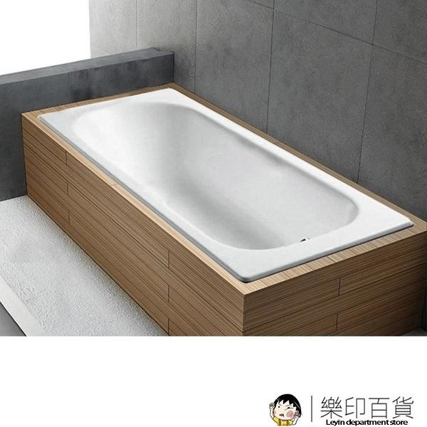 鑄鐵浴缸K-940/943/941索尚嵌入式1.7/1.6/1.5/1.4米成人浴缸 樂印百貨