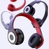 耳機頭戴式無線耳麥插卡手機電腦藍牙重低音運動【極簡生活館】