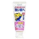 三詩達 巧虎兒童牙膏70g-葡萄 【屈臣氏】