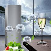 冰箱節能雙門家用兩門電小型 法布蕾輕時尚igo220V