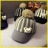 兒童棉帽  兒童帽子棒球帽大毛球防寒帽毛呢帽子