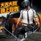 E-3LUE/宜博 EHS926游戲耳機電競吃雞專用LOLCF  晴光小語