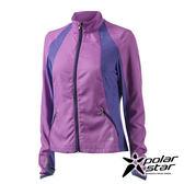 PolarStar 女 UV CUT抗風外套『紫』P17110 防曬外套休閒外套吸濕排汗外套登山健走路跑外套