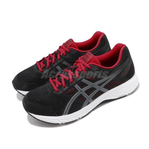Asics 慢跑鞋 Gel-Contend 5 4E 超寬楦 黑 灰 紅 白底 男鞋 運動鞋 【PUMP306】 1011A252005