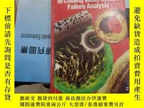 二手書博民逛書店【英文原版】The罕見Nalco Guide to Cooling-Water Systems Failure A