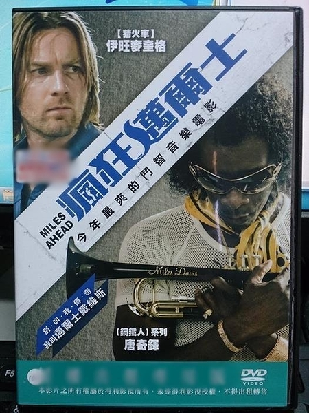 挖寶二手片-H41-007-正版DVD-電影【瘋狂邁爾士】-鋼鐵人系列-唐奇鐸 星際大戰系列-伊旺麥奎格(直