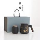 馬克杯 匠嶺陶瓷馬克杯水杯男女士高顏值辦公定制大容量茶水分離泡茶杯 快速出貨