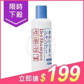 SHISEIDO 資生堂 頭髮乾洗劑(250ml)【小三美日】原價$290