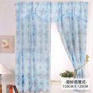莫菲思 【芸佳】采風花語柔紗系列窗簾 藍粉蓮語- 150X120 (10色任選)