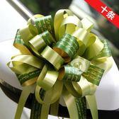 大號婚車懶人手拉花絲帶彩帶抽花蝴蝶結禮盒花束鮮花包裝裝飾材料   初見居家