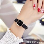 韓版潮流時尚復古女士手錶簡約休閒皮帶橢圓女中學生錶時裝石英錶 瑪麗蓮安