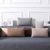 純色午睡枕長方形靠枕沙發抱枕靠墊簡約客廳家用【聚寶屋】