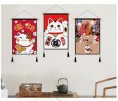 日式和風布藝掛畫招財貓掛毯臥室榻榻米墻壁裝飾畫家居掛旗掛布夢想巴士