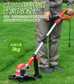割草機小型電動割草機家用插電式草坪修剪機打草機剪草除草機除草神器MKS 夢藝家