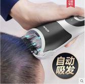 嬰兒吸髮理髮器靜音防水寶寶剃頭兒童剃頭刀電推剪髮器家用