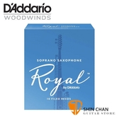 美國 RICO ROYAL 高音 薩克斯風竹片 2.5號 Soprano Sax (10片/盒)