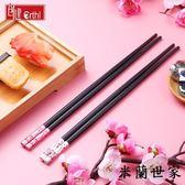 筷子家用家庭防滑合金骨瓷耐高溫