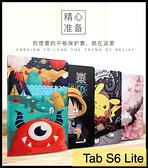 【萌萌噠】三星 2020年 Tab S6 Lite (10.4吋) P610/P615 超薄卡通彩繪浮雕 側翻平板套 可支架 保護套