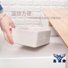 收納盒抽屜整理收納無蓋塑料加厚分格雜物儲物盒子【古怪舍】