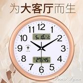 北極星電子掛鐘客廳萬年歷現代簡約大氣石英鐘靜音時鐘錶掛錶家用 范思蓮恩