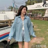牛仔襯衫女設計感小眾寬鬆外套薄款防曬襯衣復古港味年夏季潮 安妮塔小鋪
