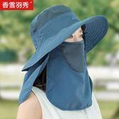防曬帽子遮臉防紫外線大沿遮陽帽夏天戶外出游太陽帽女夏漁夫帽男