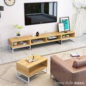 簡約現代北歐客廳電視櫃子茶幾多功能組合臥室迷你小戶型地櫃簡易 LannaS IGO