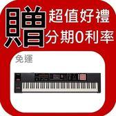 【88鍵數位合成器】【Roland FA-08】【MusicWorkstation/FA08】  【編曲工作站 電鋼琴重鍵鍵盤 分期0利率】