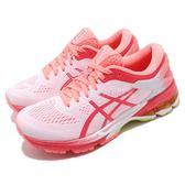 Asics 慢跑鞋 Gel-Kayano 26 白 粉紅 女鞋 運動鞋 【PUMP306】 1012A544100