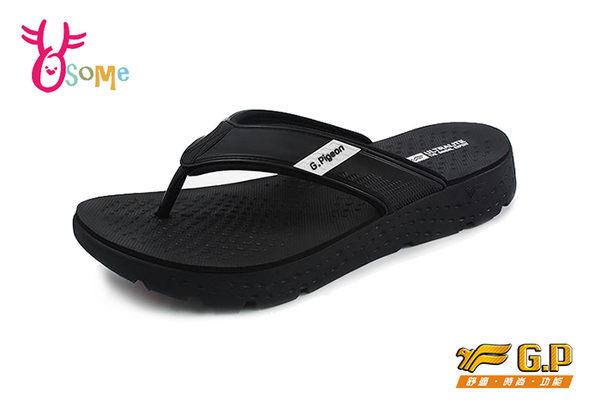 GP拖鞋 男款 防滑柔軟防水夾腳拖鞋 N8972#黑色◆OSOME奧森鞋業