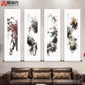 梅蘭竹菊國畫豎版捲軸山水畫風景畫掛畫橫幅玄關客廳辦公室裝飾畫  IGO