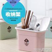 筷子筒筷子架掛式筷子籠家用多功能置物架塑料瀝水勺子筷子收納盒『新佰數位屋』