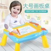 畫板 彩色磁性畫板幼兒童磁性寶寶寫字板嬰兒小黑板1-2-3歲涂鴉板玩具【全館九折】